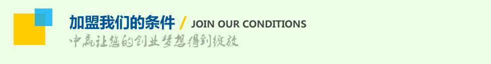中赢雷竞技官网恒压雷竞技官网手机版雷竞技App下载招商加盟
