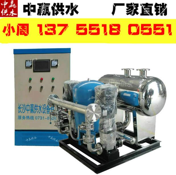 生活给水变频调速机组价/无负压无吸程管网增压稳流给水成套设备收购
